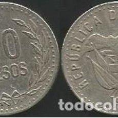 Monedas antiguas de América: COLOMBIA 1991 - 50 PESOS - KM 283.1 - CIRCULADA. Lote 198090757