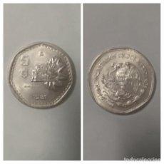 Monedas antiguas de América: 5$ ESTADO UNIDOS MEXICANOS. 1981. Lote 198749590
