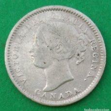 Monedas antiguas de América: CANADA 10 CENTAVOS (CENTS) PLATA 1888 ¡¡¡LIQUIDACION COLECCION!!. Lote 199155876