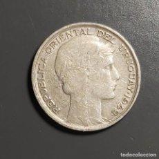 Monedas antiguas de América: PLATA: URUGUAY 20 CENTAVOS 1942. Lote 199317398