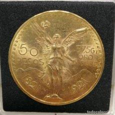 Monedas antiguas de América: 50 PESOS MEXICANOS 1821. Lote 199620737