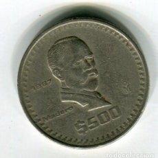 Monedas antiguas de América: MEXICO 500 (QUINIENTOS) PESOS AÑO 1987. Lote 199874191