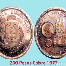 Monedas antiguas de América: REP. DOMINICANA.- 1977- ENSAYO O PRUEBA EN COBRE DE 200 PESOS Y 22,7 GR. DE PESO. CALIDAD PROO. Lote 200646196