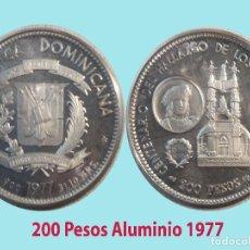 Monedas antiguas de América: REP. DOMINICANA.- 1977- ENSAYO O PRUEBA EN ALUMINIO DE 200 PESOS Y 4,5 GR. DE PESO. CALIDAD PROOF. Lote 200646757