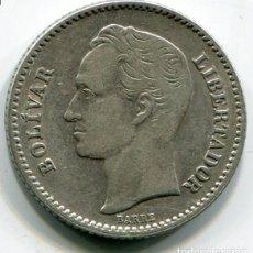 Monedas antiguas de América: VENEZUELA - 1 BOLIVAR DE PLATA 1921. Lote 201650323