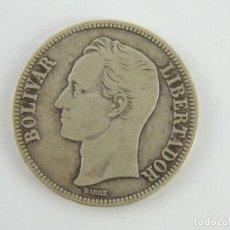 Monedas antiguas de América: MONEDA DE PLATA BOLÍVARES DE VENEZUELA DE 1936. Lote 204088193