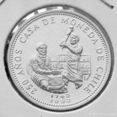 Monedas antiguas de América: CHILE 2.000 PESOS 1993 SIN CIRCULAR. PLATA. ESCASA SOLO 50.000 PIEZAS. Lote 204106851