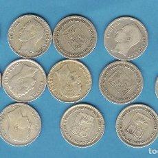Monedas antiguas de América: 13 MONEDAS DE PLATA DE VENEZUELA 50 CENTIMOS 1954. POSIBLES ARRAS. Lote 204479368