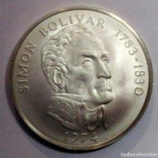 Monnaies anciennes d'Amérique: PANAMA 1974. 20 BALBOAS EN PLATA CONMEMORATIVA DE SIMON BOLIVAR LOTE 2829. Lote 205172750