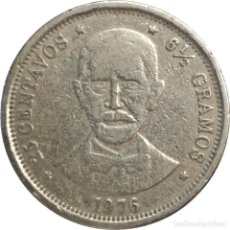 Monedas antiguas de América: REPÚBLICA DOMINICANA. 25 CENTAVOS DE 1976. (150).. Lote 199942941