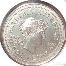 Monedas antiguas de América: CUBA. 1 PESO DE 1987 .NIQUEL - SOUVENIR - RARA. Lote 205539521