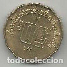 Monedas antiguas de América: MONEDA DE MEXICO 50 CENTAVOS 1992. Lote 205580785