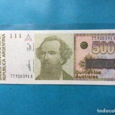 Monedas antiguas de América: X-2096 ) ARGENTINA,,500 AUSTRALES 1985-90 NUEVO SIN CIRCULAR. Lote 205682243