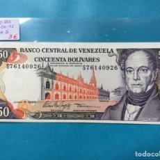 Monedas antiguas de América: X-2097 ) VENEZUELA,,50 BOLÍVARES 1995,,SERIE S,,NUEVO SIN CIRCULAR. Lote 205682820