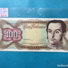 Monedas antiguas de América: X-2098 ) VENEZUELA,,100 BOLIVARES,,1992,,SERIE,,N,,NUEVO SIN CIRCULAR. Lote 205683170
