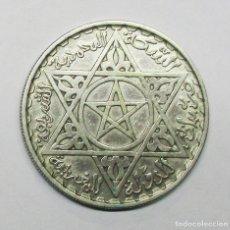 Monedas antiguas de América: MARRUECOS,1953. MONEDA DE PLATA DE DOSCIENTOS FRANCOS. LOTE 2916. Lote 206151062