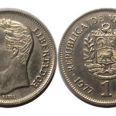 Monedas antiguas de América: VENEZUELA 1 BOLIVAR 1977. Lote 206278428