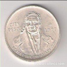 Monedas antiguas de América: MONEDA DE 100 PESOS DE MÉJICO DE 1977. PLATA. SIN CIRCULAR- (ME32). Lote 206323027
