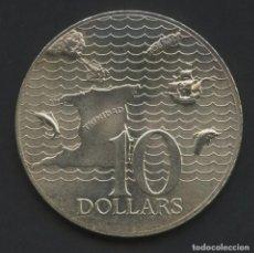Monedas antiguas de América: TRINIDAD TOBAGO, MONEDA DE PLATA, ANNIVERSARY OF INDEPENDENCE, 1972, SILVER COIN, ONZA. Lote 206395322