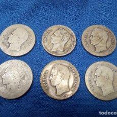 Monedas antiguas de América: LOTE DE SEIS MONEDAS DE PLATA DE 2 BOLIVARES DE VENEZUELA.. Lote 206590810