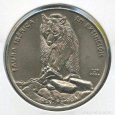 Monedas antiguas de América: CUBA, MONEDA, FAUNA IBÉRICA EN EXTINCIÓN, VALOR: 1 PESO, 2004. Lote 206592583