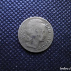 Moedas antigas da América: ARGENTINA 5 CENTAVOS 1948. Lote 207277578