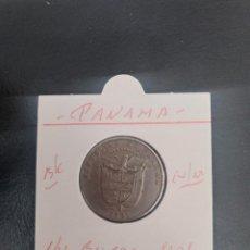 Monete antiche di America: PANAMA 1/4 BALBOA 2001 B/C KM=128. Lote 207369591