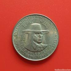 Monedas antiguas de América: PERÚ 10 SOLES DE ORO 1971, TUPAC AMARU. Lote 209676555