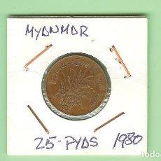 Moedas antigas da América: MYANMAR. 25 PYAS 1980. BRONCE KM#48. Lote 210001882
