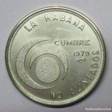 Monedas antiguas de América: CUBA 1979. MONEDA DE PLATA DE 20 PESOS. CUMBRE DE PAISES NO ALINEADOS. LOTE 3196. Lote 210033430