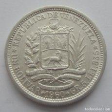 Monedas antiguas de América: VENEZUELA 1 BOLIVAR 1960, PLATA LEY 835. Lote 194126546