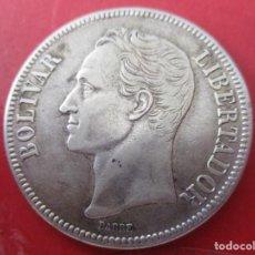 Monedas antiguas de América: VENEZUELA. 5 BILIVARES DE PLATA. 1936. Lote 213232002