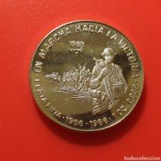 Monedas antiguas de América: CUBA 10 PESOS 1988 – 1 ONZA PLATA PURA – REVOLUCIÓN CUBANA DE CHE GUEVARA. Lote 213578861