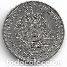 Monedas antiguas de América: BOLIVIA,1 BOLIVAR 1967,M. Lote 214386072