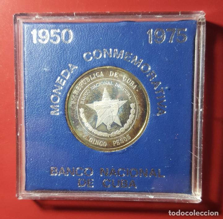 5 PESOS CUBA 1975 PLATA UNC (Numismática - Extranjeras - América)
