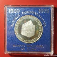 Monedas antiguas de América: 10 PESOS CUBA 1975 PLATA UNC. Lote 216814103