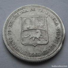 Monedas antiguas de América: VENEZUELA, 25 CENTIMOS DE BOLIVAR 1960 (PLATA). Lote 216836647