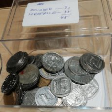 Monedas antiguas de América: MONEDAS DE ECUADOR Y SURAFRICA. Lote 218339848