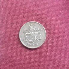 Monete antiche di America: MÉXICO 25 CENTAVOS 1950 PLATA. Lote 218384472