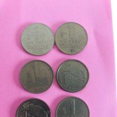 Monedas antiguas de América: MONEDAS URUGUAY 1 PESOS URUGUAYO. Lote 218812943
