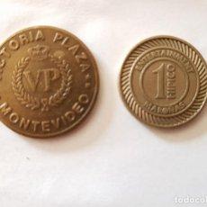 Monedas antiguas de América: LOTE DE 2 TOKENS CASINO VICTORIA PLAZA MONTEVIDEO - AÑOS 80 - ALEACIÓN NIQUEL. Lote 219557970