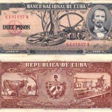 Monedas antiguas de América: BILLETE CUBA - 10 PESOS - 1960 - FIRMA DEL CHE - P88C - ESCASO. Lote 220231117