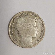 Monedas antiguas de América: PLATA: URUGUAY 20 CENTAVOS 1942. Lote 222135922