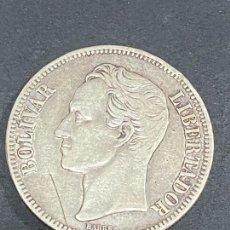 Monedas antiguas de América: MONEDA. BOLÍVAR. 1921. VENEZUELA. Lote 222422628