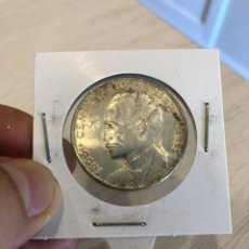 Monedas antiguas de América: MONEDA DE PLATA 50 CENTAVOS. CENTENARIO MARTI 1853- 1953 CUBA. Lote 222895972