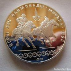 Monete antiche di America: RUSIA . 10 RUBLOS DE PLATA ANTIGUOS . GRAN PESO Y MODULO . 33,30 GRAMOS . TOTALMENTE NUEVA. Lote 225964960