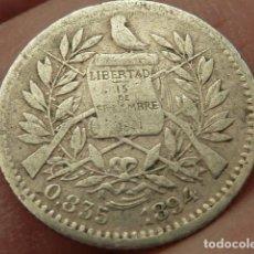 Monedas antiguas de América: ESCASA MONEDA DE PLATA DE 1/2 REAL DE 1894 DE LA REPUBLICA DE GUATEMALA. Lote 226817370