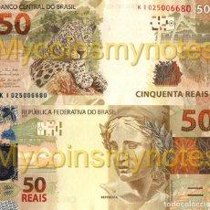 Monedas antiguas de América: BRAZIL, 50 REAIS, 2020, NEW SIGNATURES, PREFIX K, PNEW (NOT YET IN CATALOG), UNC. Lote 227445130