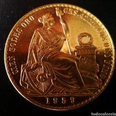 Monedas antiguas de América: 100 SOLES 1959 SIN CURSAR ORO GOLD 42.5 GRAMOS ORO FINO. Lote 228092570