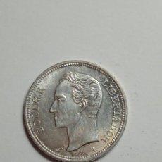 Monedas antiguas de América: MONEDA DE PLATA VENEZUELA 1 BOLIVAR 1960.. Lote 231385325
